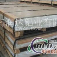 专业生产铝合金板
