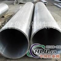 防锈铝管 3003防锈铝管 厚壁铝管