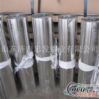 专业生产铝箔铝带电缆带