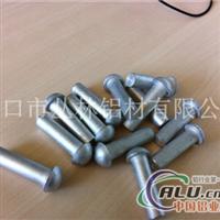 6082T6铝合金铆钉生产批发