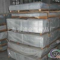 誉诚2024T6进口铝板质量放心