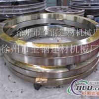 滚筒烘干机轮带配件(氧化铝)