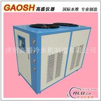 供应高盛10匹风冷冷水机CDW10HP