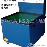 上海磁力研磨机