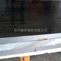 7075T651铝板、规格齐全、免费切割