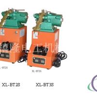 XLBT手动对焊热接机 铜绞线接线机