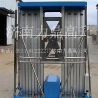 推荐新型铝合金型材升降机