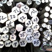 热轧6A02铝板氧化 6A02铝棒厂家
