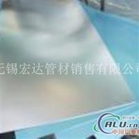 常德发泡铝板广告牌铝板 .