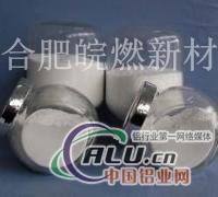 新型高效环保阻燃剂