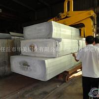 6061T6铝型材   6063T5铝型材
