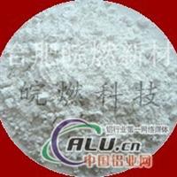 高白填料阻燃剂氢氧化铝微粉