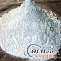 乳胶添加型阻燃剂氢氧化铝