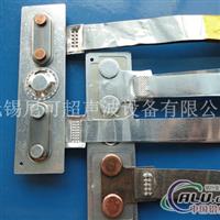 铝片铜片焊接机