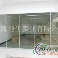 九亭铝合金隔断、铝合金百叶玻璃隔断公司