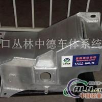铝壳体加工+壳体焊接