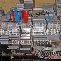 进口2219铝排 2219美国变形铝合金