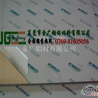 5052O态阳极氧化铝板性能