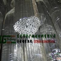 6061超硬铝管 6061耐腐蚀铝管