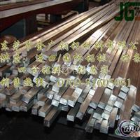 高强度铝排 6061铝合金导电率