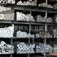 供应7A15铝板,国产价格参数