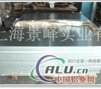 批发硬质7003铝板,强度咨询