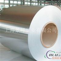 批发国产:7A52铝板价格