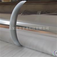复合用铝箔A级刷水1060O态0.05