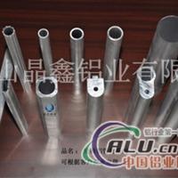 供应自行车、轮椅用铝型材
