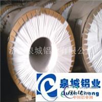生产:合金铝卷防腐铝板保温铝卷
