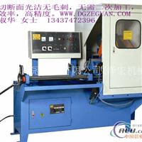 高速精密切铝机 精密铝材切割机