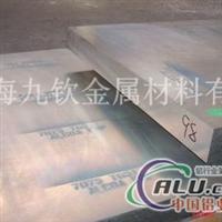 国标7075t651铝板