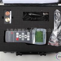中山铜板电导率仪