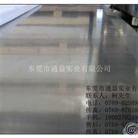 5052H34进口氧化铝板