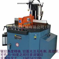 厂价直供多角度铝型材开料机