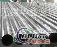 枣庄铝管螺纹机铝合金管 #