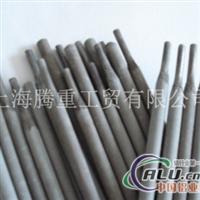 进口5183铝焊条