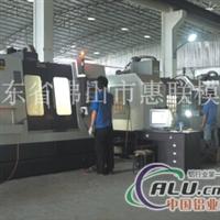 挤压设备 CNC加工中心区