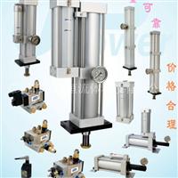 upower气液增压缸