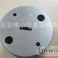 铝型材成套挤压模具