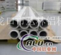 5083无缝铝管7075铝管厂家