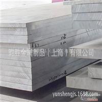 供应5754铝圆片5754合金板硬度