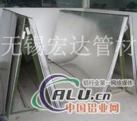 山东铝合金板铝合金材料价格