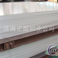 供应厂家直销正源防腐保温铝板