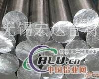 苏州$LY12铝合金棒多少钱一斤 #