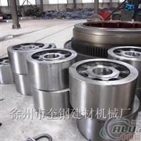 铝矾土回转窑托轮