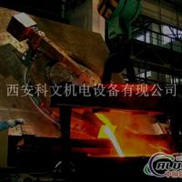 10吨中频熔炼炉