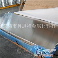 7075铝板、销售
