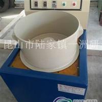 峰耀牌8KG磁力研磨机厂家