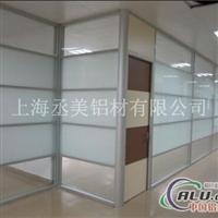 现货供应钢化玻璃隔断墙型材